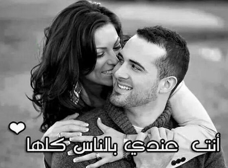 بالصور صور حب جنان , احلي صور حب يعبر عن الرومانسيه 2665 1