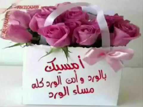 بالصور مساء المحبه , احلي مساء علي الحبايب 2667 5