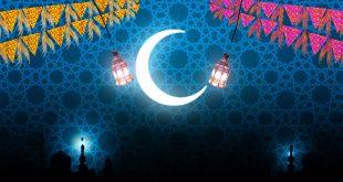 خلفيات رمضان , مجموعه من الصور والخلفيات الرائعه عن شهر رمضان