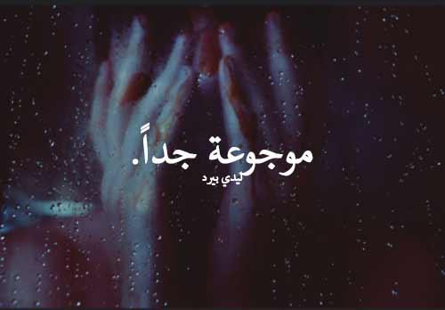 صورة رمزيات فراق , صور رمزيات مكتوب عليها عبارات عن الفراق