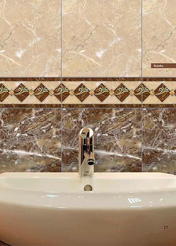 بالصور سيراميك جدران , احدث انواع السيراميك للجدران 2746 2