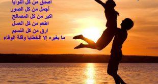 قصيدة حب للحبيب , احلي قصيدة حب تقدم للحبيب