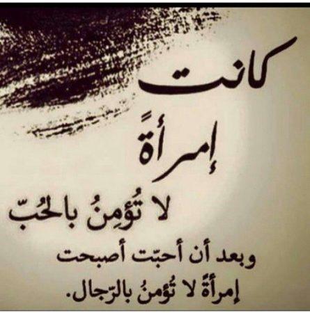 Image result for صور وعبارات للواتس
