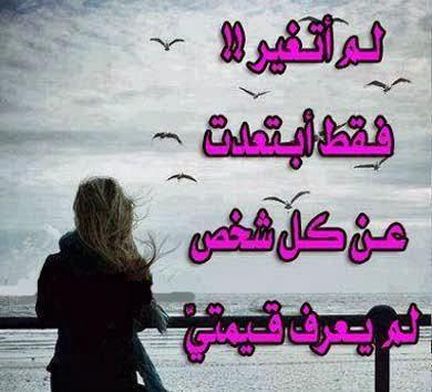 صوره صور فيسبوك جميلة , صور متنوعه لبوستات الفيس بوك