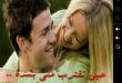 بالصور كلام حب رومانسي , اروع الكلمات الرومانسيه بين الاحباب 2802 2 110x75