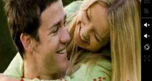 كلام حب رومانسي , اروع الكلمات الرومانسيه بين الاحباب