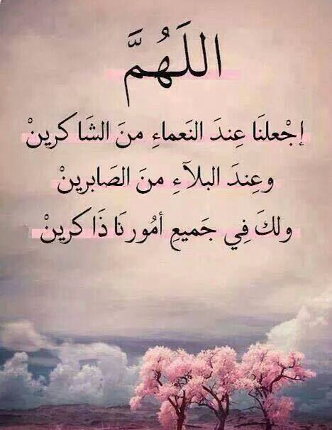 صور صور دينيه , احلي الصور الاسلاميه للفيس بوك