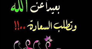 صور دينيه , احلي الصور الاسلاميه للفيس بوك