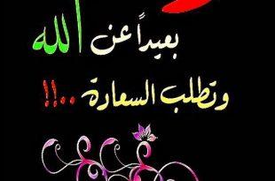 صورة صور دينيه , احلي الصور الاسلاميه للفيس بوك