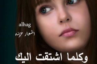 صورة اجمل بوستات للفيس بوك بالصور , صور بوستات متميزة للفيس بوك