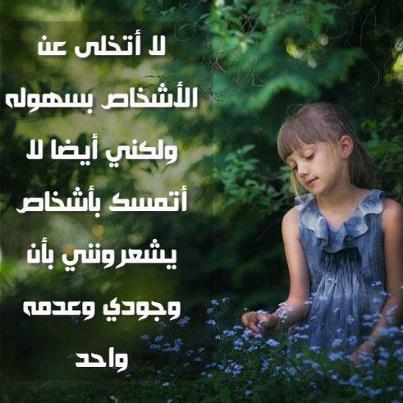 بالصور اجمل بوستات للفيس بوك بالصور , صور بوستات متميزة للفيس بوك 2810 3