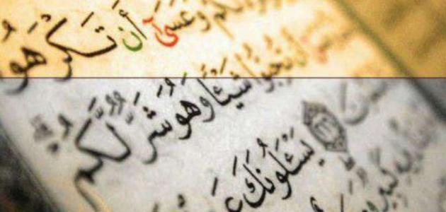 بالصور الفرق بين القضاء والقدر , ماهو القضاء والقدر والفرق بينهم 3090 1