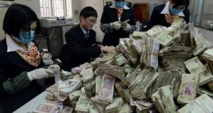 بالصور كيف تصبح مليونير , خطوات لتكون مليونيرا 3168 2 310x165