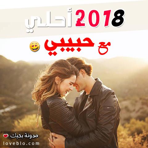 بالصور اجمل الصور مكتوب عليها كلام حب , صور الحب حصرية 2019 جميلة 3249 3