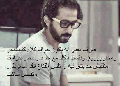صورة كلمات حزينه عن الفراق الحبيب , عبارات مؤلمه عن الفراق 3448 1