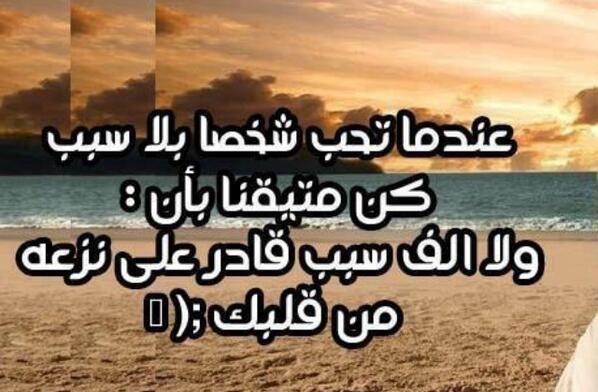 صورة كلمات حزينه عن الفراق الحبيب , عبارات مؤلمه عن الفراق 3448 2