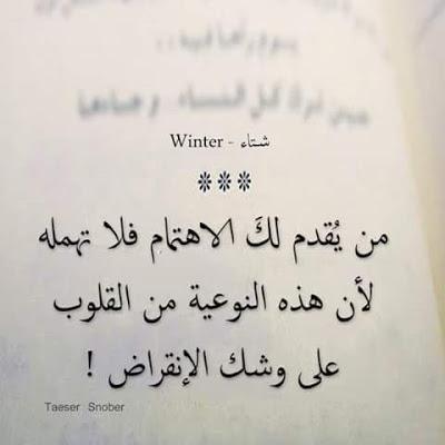 صورة كلمات حزينه عن الفراق الحبيب , عبارات مؤلمه عن الفراق 3448 3