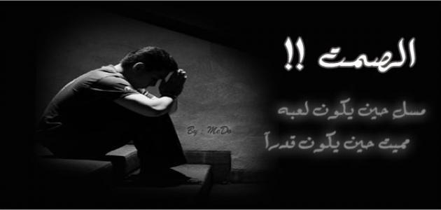 صورة كلمات حزينه عن الفراق الحبيب , عبارات مؤلمه عن الفراق 3448 7