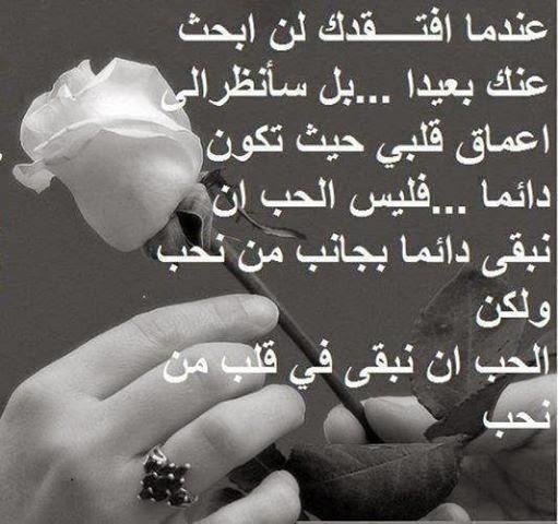 بالصور كلمات حزينه عن الفراق الحبيب , عبارات مؤلمه عن الفراق 3448 8