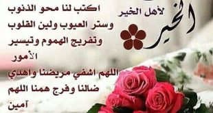 تهاني الجمعة , عبارات عن يوم الجمعه