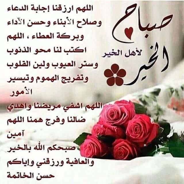صوره تهاني الجمعة , عبارات عن يوم الجمعه