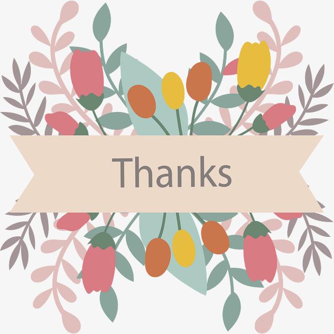صوره بطاقة شكر , صور تعبر عن الشكر والامتنان