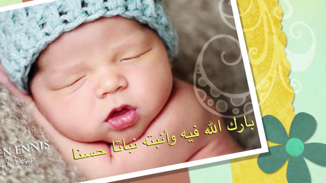 بالصور تهنئة مولود , اجمل الكلام للمولود الجديد 3463 4