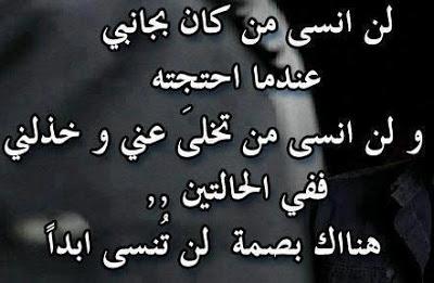 بالصور صور حزن وفراق , اقوى الصور المعبره عن الحزن 3486 3