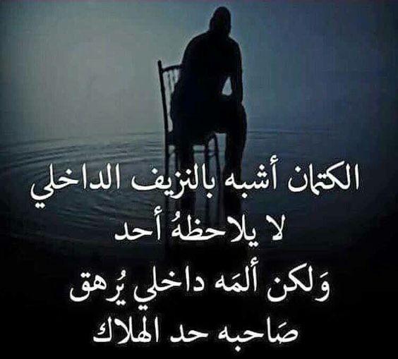 بالصور صور حزن وفراق , اقوى الصور المعبره عن الحزن 3486 5