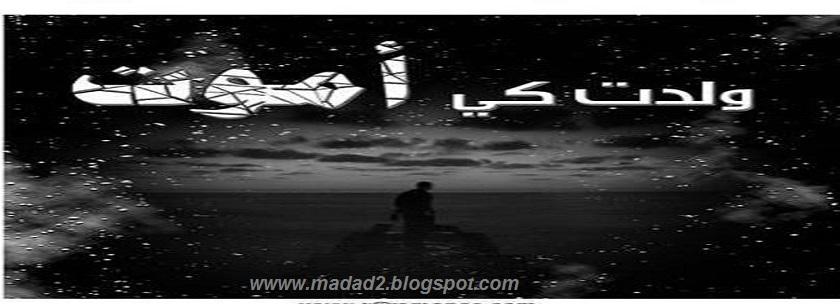 بالصور صور حزن وفراق , اقوى الصور المعبره عن الحزن 3486 6