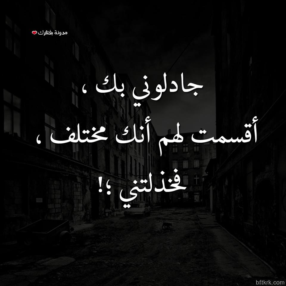 بالصور صور حزن وفراق , اقوى الصور المعبره عن الحزن 3486