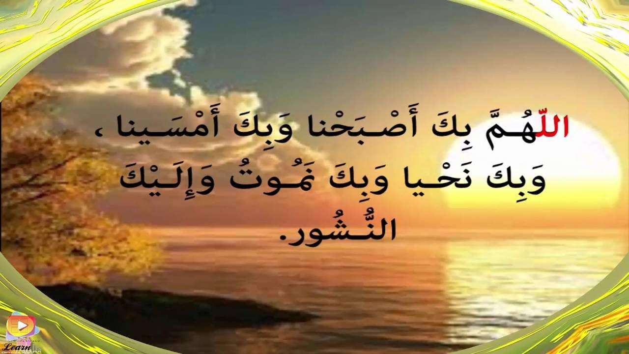 بالصور ادعية الصباح , صباح بطاعه الله 3674 11