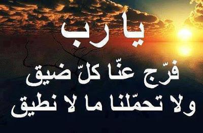 بالصور ادعية الصباح , صباح بطاعه الله 3674 3