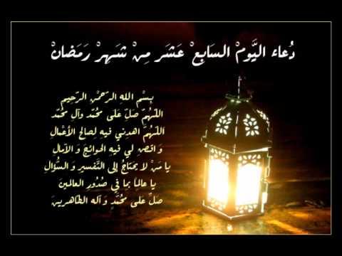 صورة دعاء رمضان كريم اجمل الادعيه الرائعه لشهر رمضان
