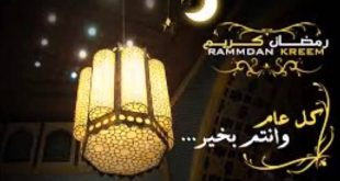 دعاء رمضان كريم اجمل الادعيه الرائعه لشهر رمضان