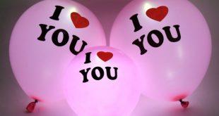 انا احبك , صوره رائعه تعبر عن الحب