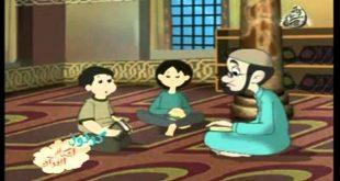 صوره كرتون اسلامي , كرتون معلم اصول الدين