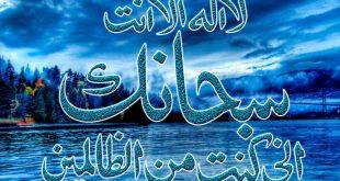 صوره صور اسلاميه , اجمل الصور الدينيه الرائعه جدا