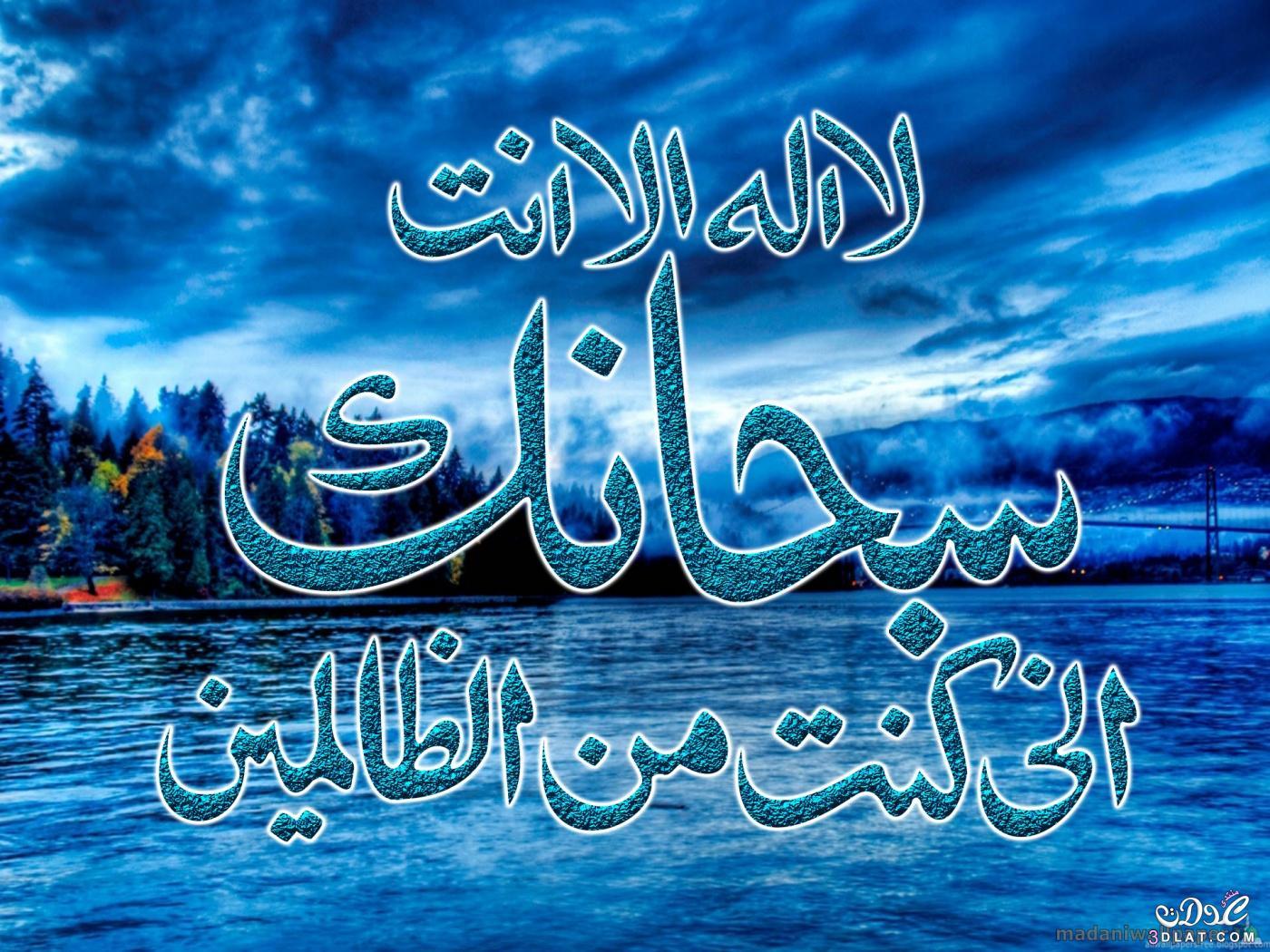 صورة صور اسلاميه , اجمل الصور الدينيه الرائعه جدا