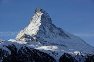 صوره اعلى جبال في العالم , اقوى الصور من الطبيعه