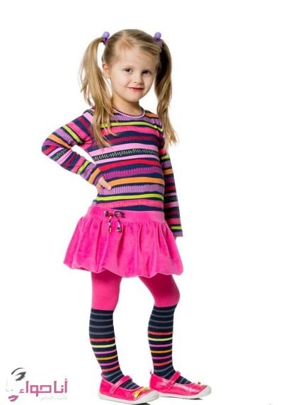 صورة ملابس الاطفال , هدوم رائعه جدا للاطفال
