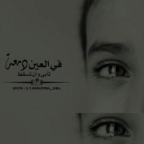 بالصور حزن ودموع , صور معبره عن الحزن بشده 3867 9