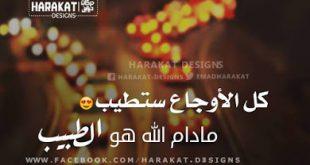 بوستات فيس بوك , اجمل الصور للفيس بوك