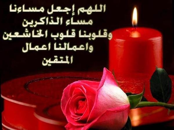 بالصور مسجات تصبحون على خير اسلامية , بالصور مساء الخير اسلاميه 3882 3