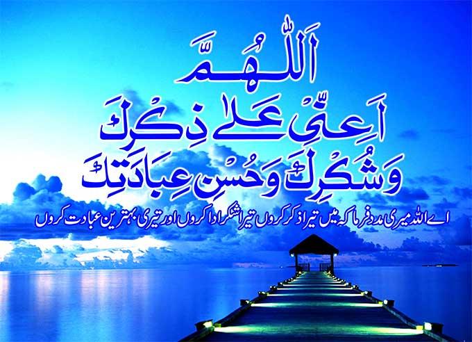 بالصور مسجات تصبحون على خير اسلامية , بالصور مساء الخير اسلاميه 3882 4