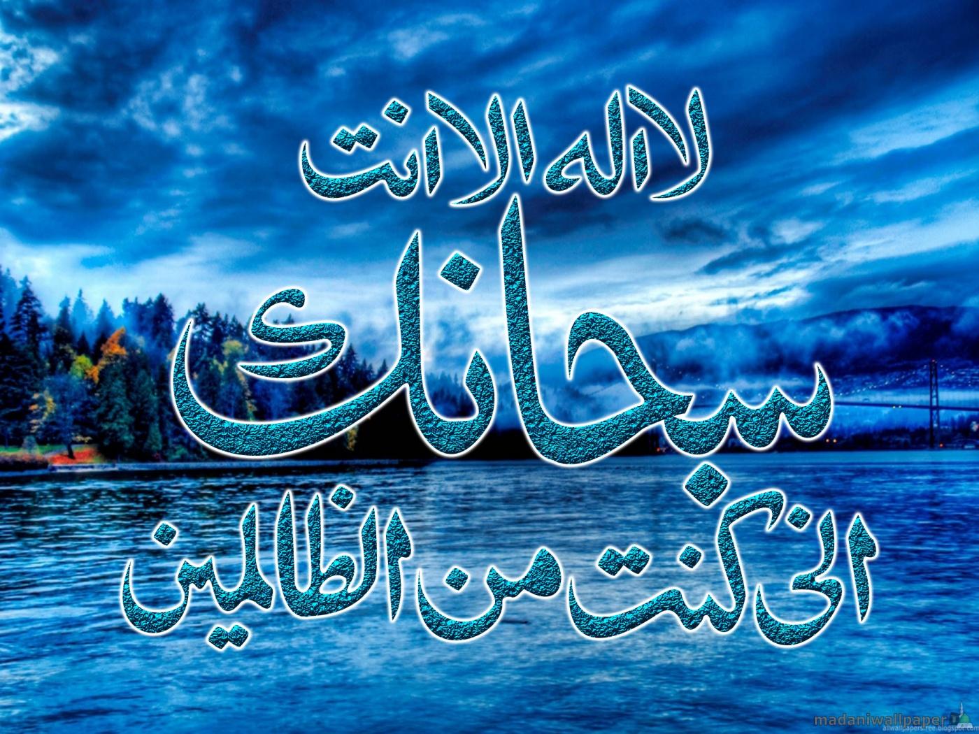 بالصور مسجات تصبحون على خير اسلامية , بالصور مساء الخير اسلاميه 3882 7
