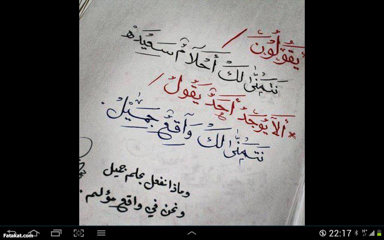 بالصور مسجات تصبحون على خير اسلامية , بالصور مساء الخير اسلاميه 3882