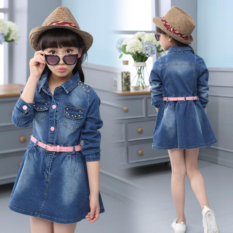 بالصور صور ملابس اطفال , احدث صايحه للبس الاطفال 3896 7
