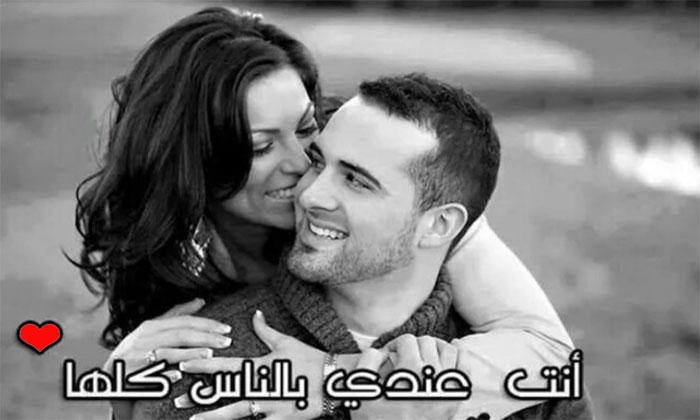 بالصور قصة غرام , احلي واقوي قصص الغرام 3910 4