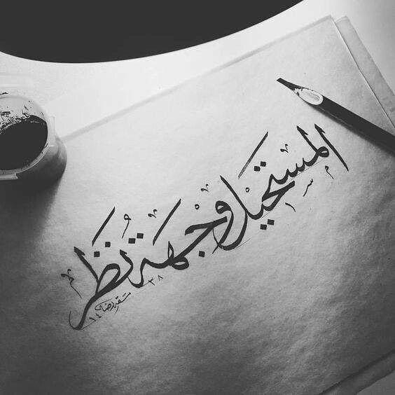 بالصور كلام قصير , كلمات جميله وقصيرة معبرة وواضحه 3913 6